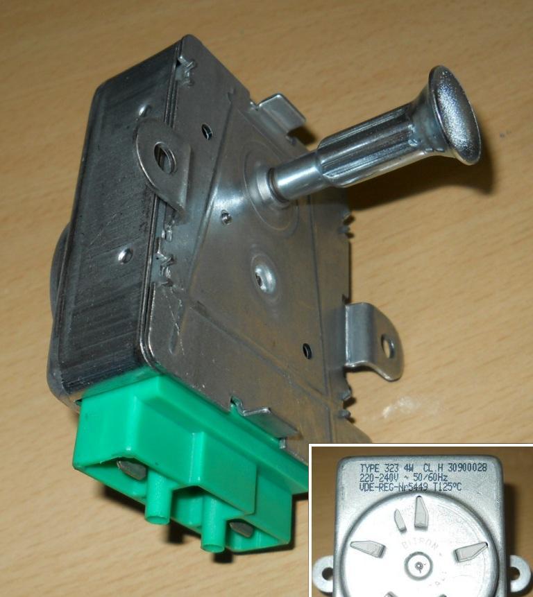 Двигатель для мангала